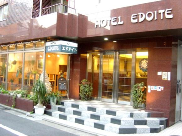 ホテル エドアイト/外観