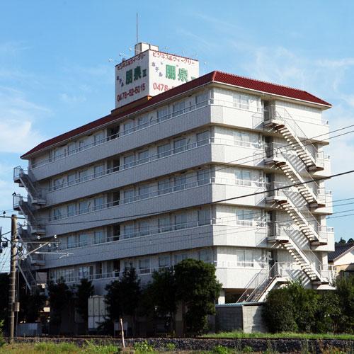 HOTEL HOUSEN ホテル朋泉<千葉県>/外観