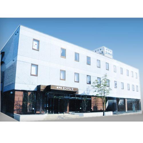 ビジネスホテル エンドレス/外観