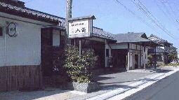 佐和田温泉 旅館入海 <佐渡島>/外観