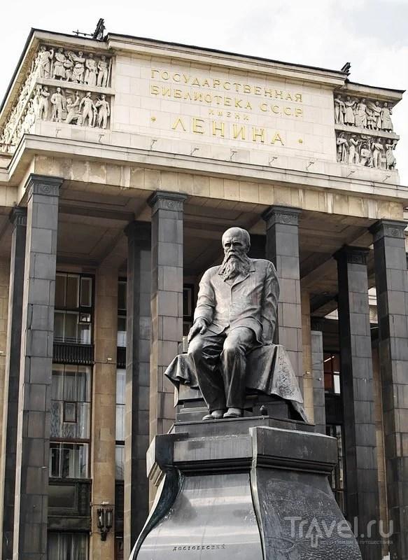 Российская государственная библиотека им ленина диссертации 3743