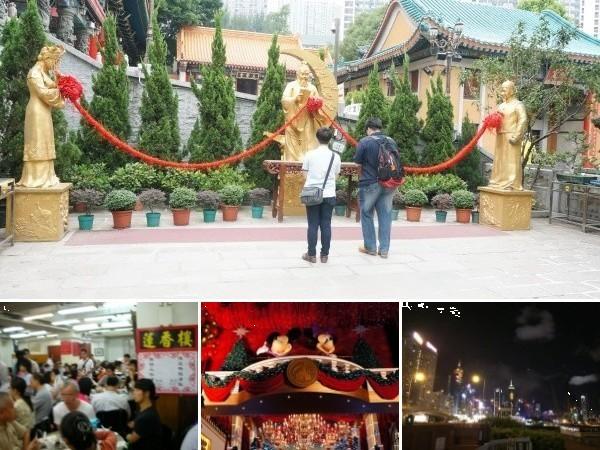 香港自由行@Polly Wu (150500) - 旅行酒吧