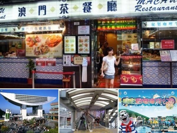 香港5天自由行 & Jess@羅真 (76921) - 旅行酒吧