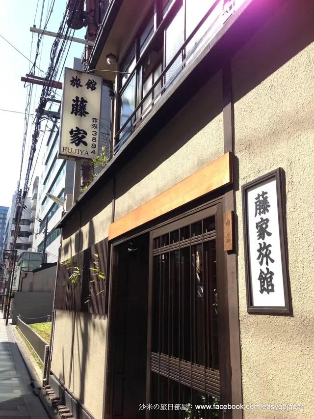 沙米的京都CAFÉ民宿日常 - 旅行酒吧