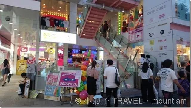 東京【遊記】川崎1日遊: 多啦A夢博物館 / 日本民家園@小飛浪 (43701) - 旅行酒吧