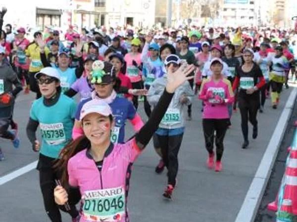 最幸福路跑 名古屋女子馬拉松報名開跑@中央社旅遊GOGO (7460) - 旅行酒吧