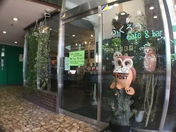 lucky owl貓頭鷹咖啡 - 大阪餐廳 (restaurant99052) - 旅行酒吧
