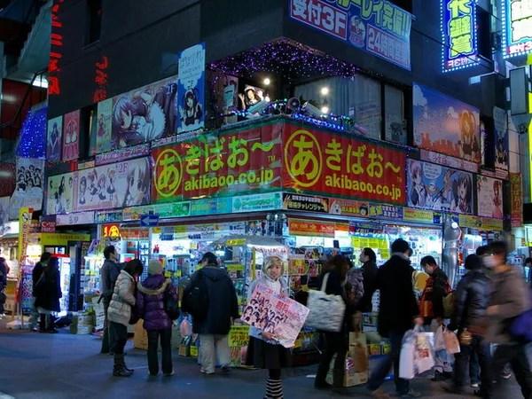 秋葉王~零 - 東京車站・銀座・日本橋景點 (sight4822) - 旅行酒吧