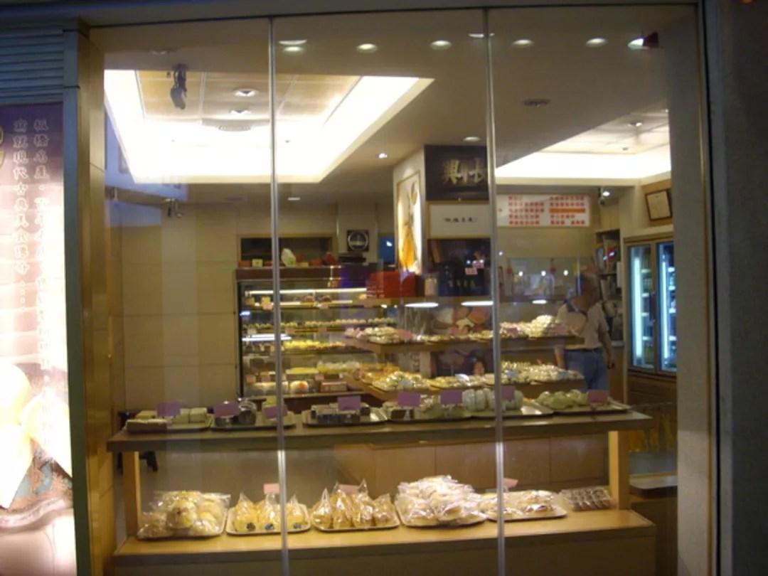 食記----信芳餅店---&--長興餅店(板橋豆沙餅pk@郭彬漢 (88596) - 旅行酒吧