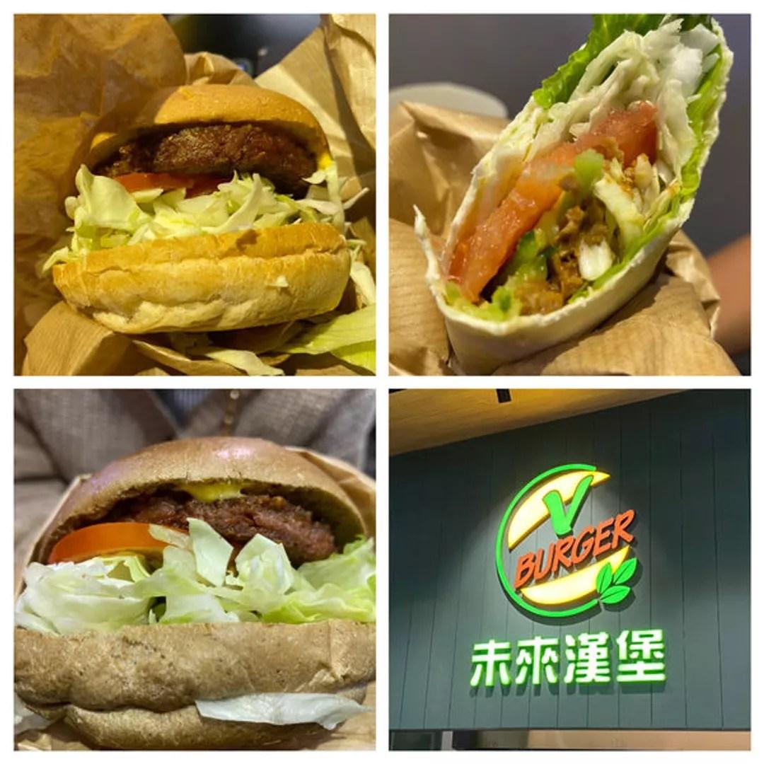 未來漢堡 V Burger - 健康素食漢堡,味道跟真肉超級像 ! 信義市府美食介紹@橘子亂說話 (86218) - 旅行酒吧