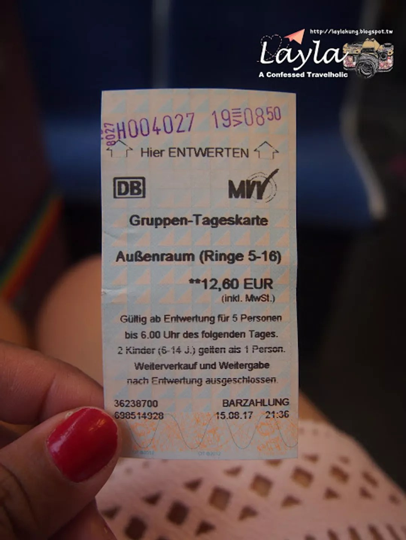 2017 暑假|德國 Germany Day 34 慕尼黑 München MUC 機場退稅&DM 藥妝退稅@Layla 蕾菈の旅行手帳 (18723) - 旅行酒吧