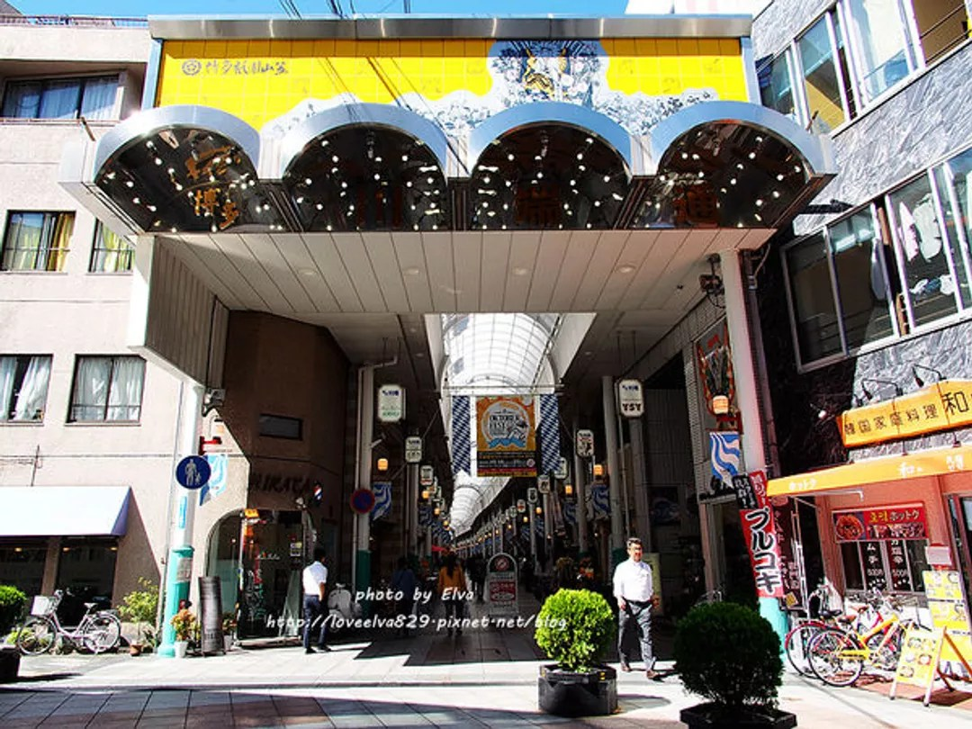 2015初秋。北九州自由行─中洲川端商店街&天神地下街@艾爾娃 (10531) - 旅行酒吧
