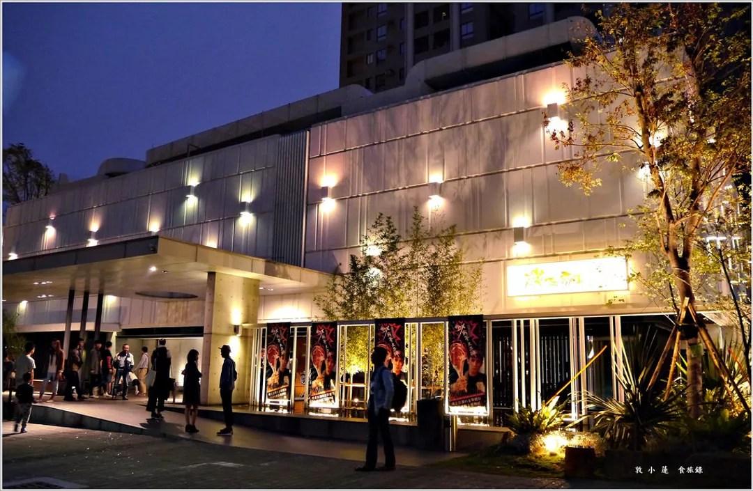 【高雄】碳佐麻里 高雄美術館旗艦店‧ 日式燒肉首選碳佐麻里@敦小蓮 (15157) - 旅行酒吧