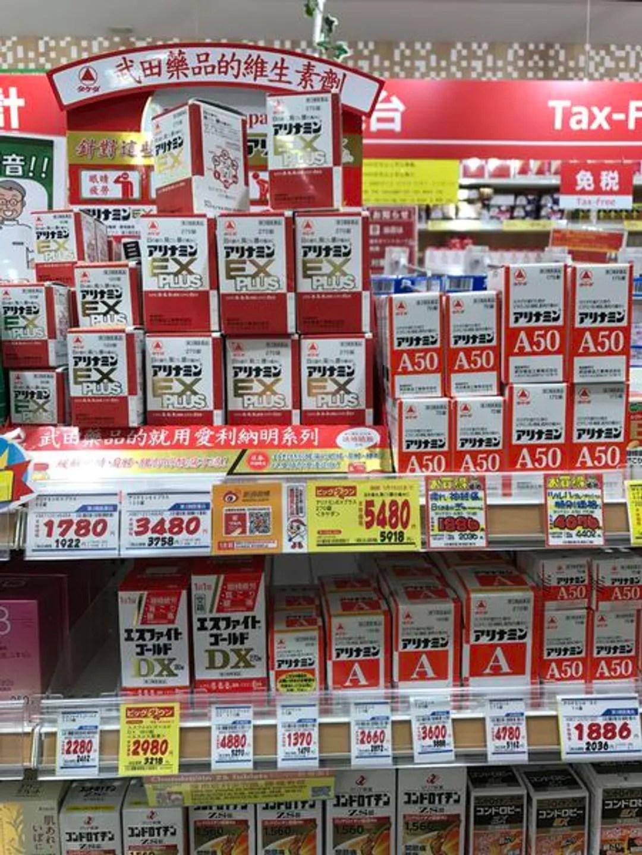 【2016冬 快閃大阪】日本就是好好買~快閃大阪戰利品分享(附藥妝價格參考)@艾芙琳的狂遊日記 (15621) - 旅行酒吧