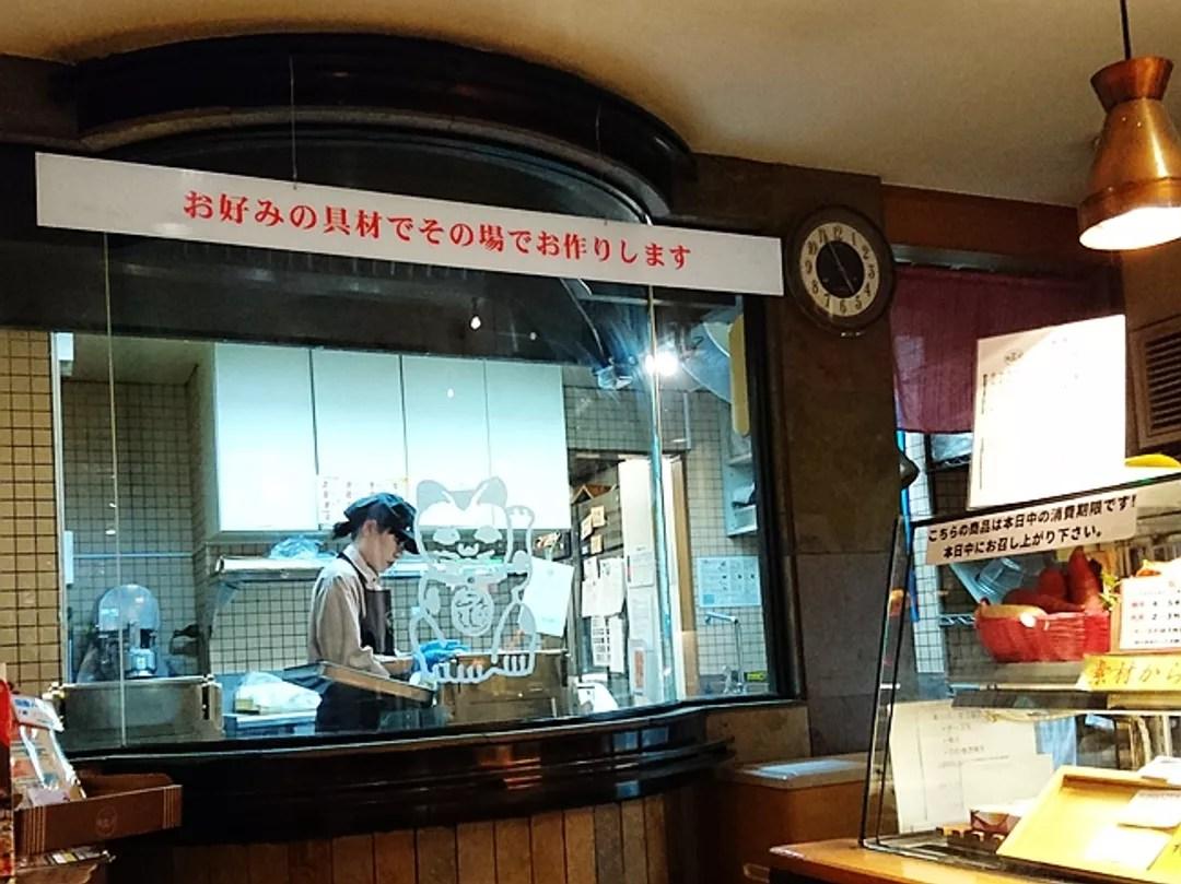 鹿兒島天文館通美食散步。超萌白熊冰和薩摩炸魚餅@Elaine愛旅行 (72786) - 旅行酒吧