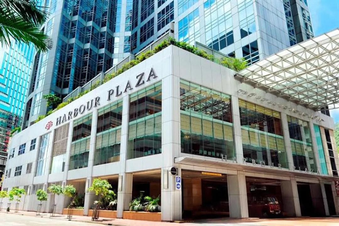 香港住宿/港島「北角海逸酒店」 3分鐘到地鐵、門口有叮叮車 房間大且平價@不羈 (18672) - 旅行酒吧