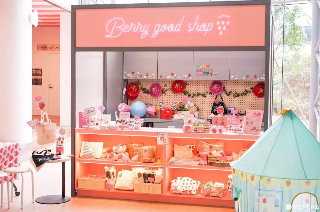 365天日本草莓吃到飽!橫濱TOKYO STRAWBERRY PARK走進粉色世界@Matcha與在地人同趣的日本旅遊指南 (76386) - 旅行酒吧