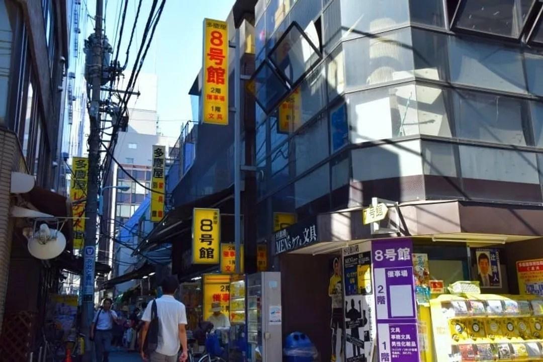 訪日旅客的祕密購物基地「多慶屋」@Matcha與在地人同趣的日本旅遊指南 (70957) - 旅行酒吧