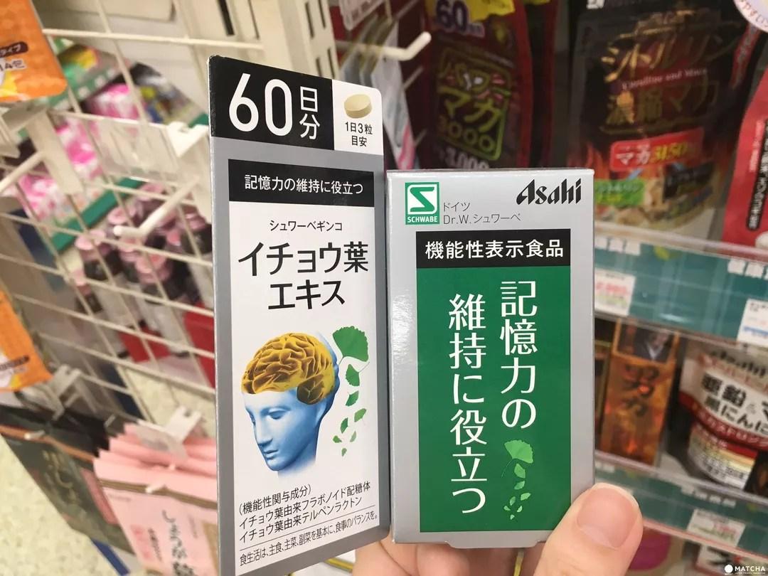 長輩們吩咐買的藥都在這啦!屬於長輩的藥妝店清單@Matcha與在地人同趣的日本旅遊指南 (16360) - 旅行酒吧