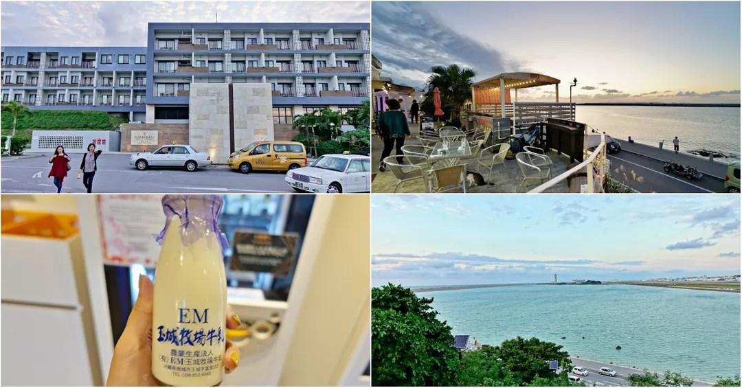 【沖繩旅遊】瀨長島 琉球溫泉 瀨長島飯店 可以看海看夕陽的日歸溫泉推薦@水晶安蹄 (86421) - 旅行酒吧