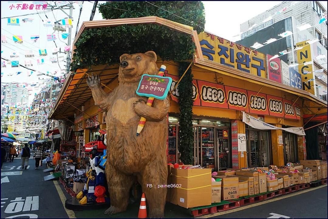[首爾]東大門昌信洞文具玩具街.韓國親子遊推薦必去.小孩瘋狂愛上@小不點Paine (21819) - 旅行酒吧
