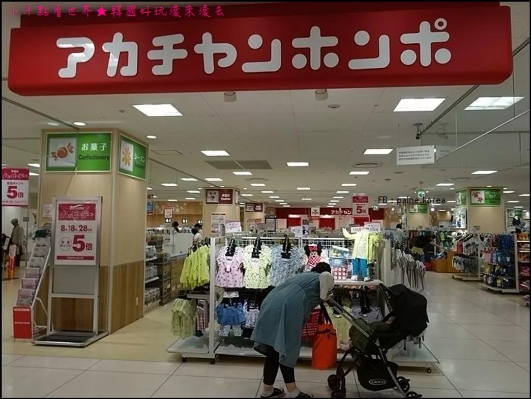 [東京]錦系町‧ARCAKIT百貨超好逛還有阿卡將~買到離不開@小不點Paine (23818) - 旅行酒吧