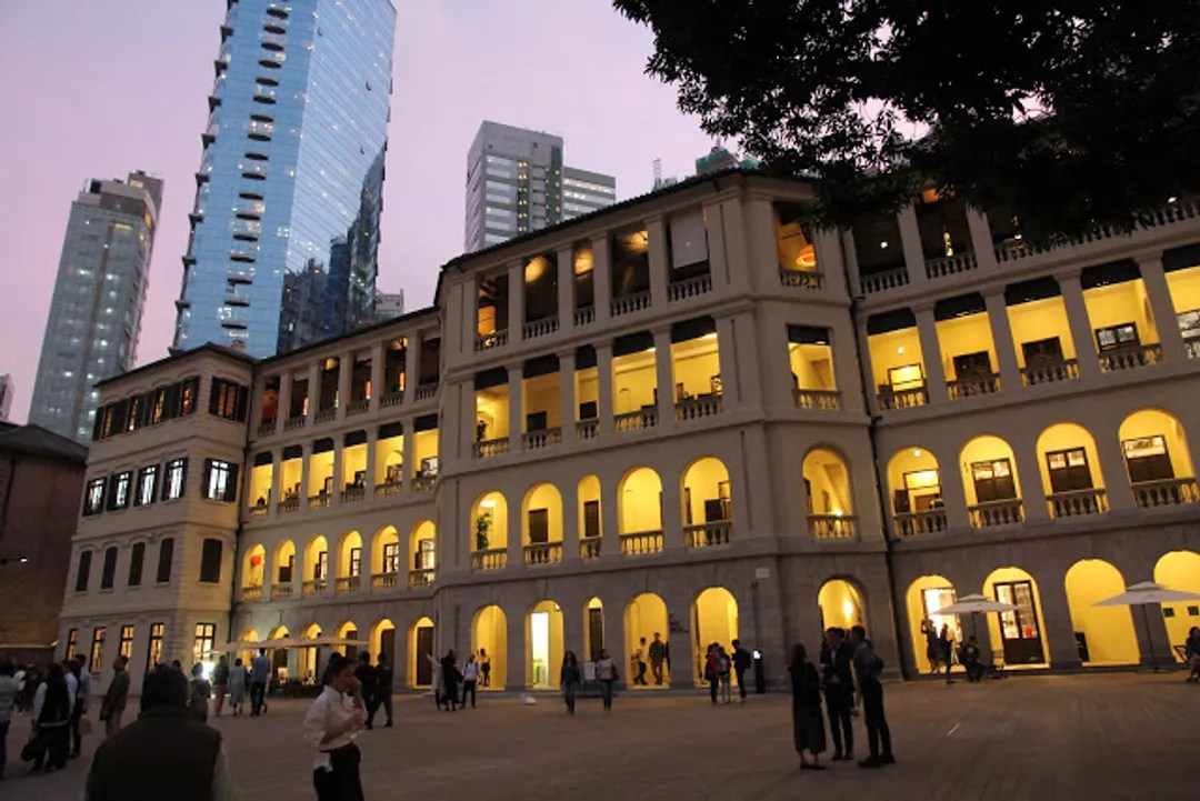 中環新景點 大館 香港 歷史建築物 Tai Kwun 中區警署建築群 半山 餐廳 點去 交通@林公子 (72374) - 旅行酒吧
