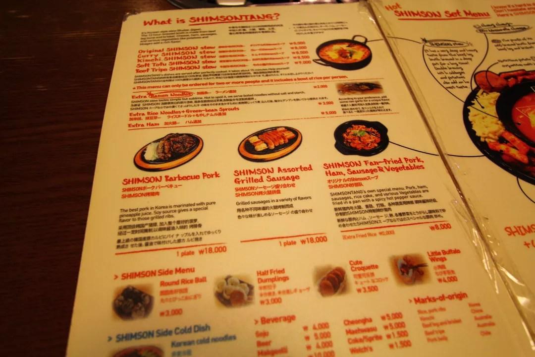 【韓國|首爾|美食】令人難忘&弘大必吃美食.辛普森湯심슨탕部隊鍋 | 韓國 | 首爾 | 旅行酒吧