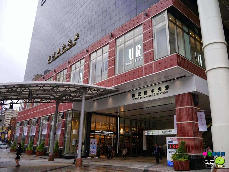 萬惡的鹿兒島中央站賣場。也太好買 | 日本 | 九州 | 旅行酒吧