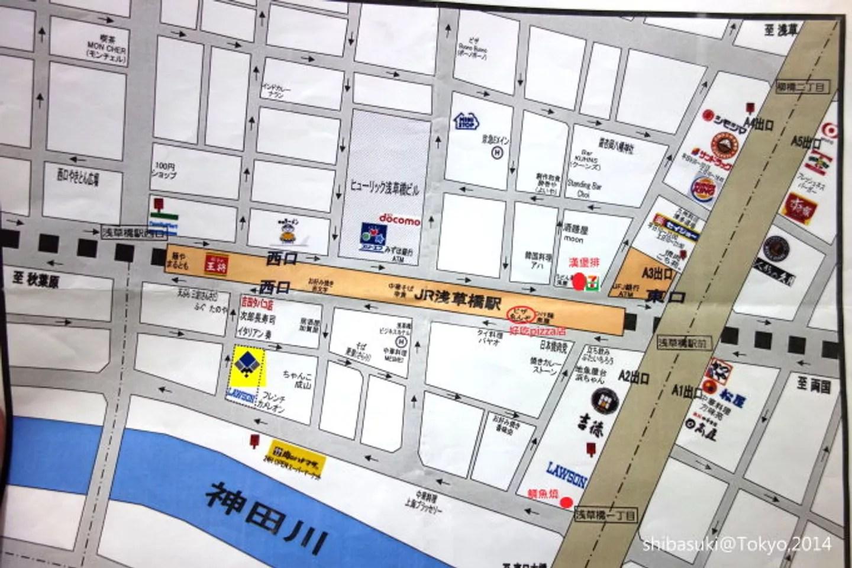[東京] MyStays淺草橋/マイステイズ淺草橋住宿心得 | 日本 | 東京・關東 | 旅行酒吧
