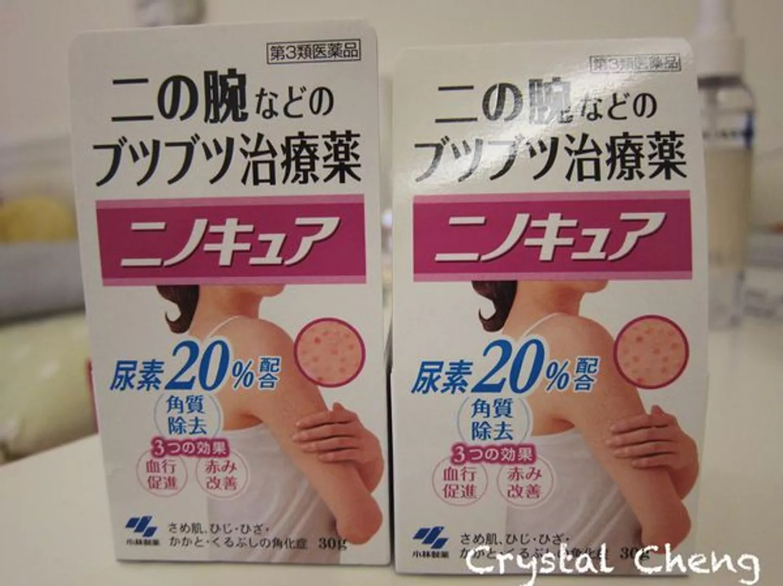 【2015日本好好買 藥妝推薦】ⓑⓤⓨ日本藥妝心得與推薦ⓑⓤⓨ 日本藥妝推薦 (下)@水晶安蹄 (9013) - 旅行酒吧