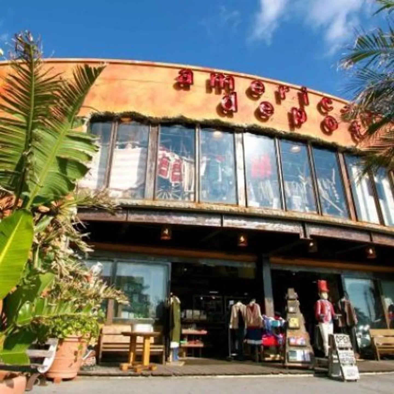 沖繩購物 沖繩Outlet,美國村,國際通,沖繩Outlet必逛這些!@GoWIFI出國上網 (81229) - 旅行酒吧