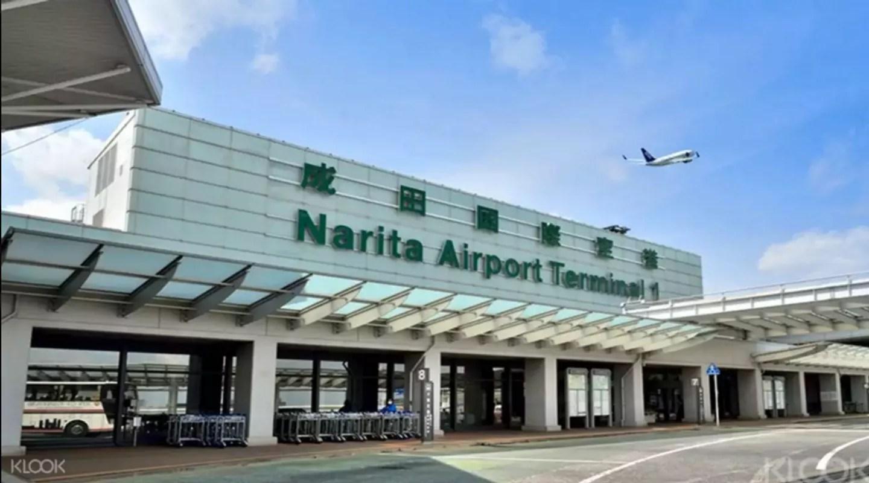 成田/羽田機場如何往東京市區@KLOOK客路 (9945) - 旅行酒吧