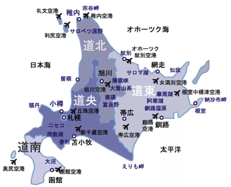 【總整理】北海道自助不求人 不藏私景點美食分享@Chien倩 (9513) - 旅行酒吧