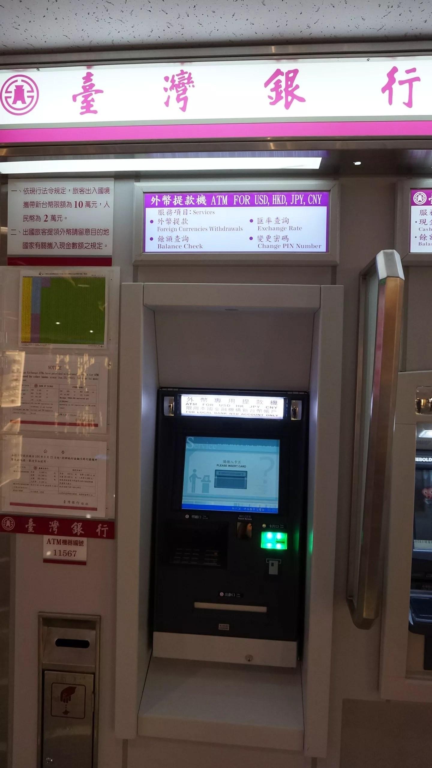 【臺灣桃園機場- 外幣提款機 第一航廈臺銀外幣ATM 位置】@Jennifer Li (10244) - 旅行酒吧