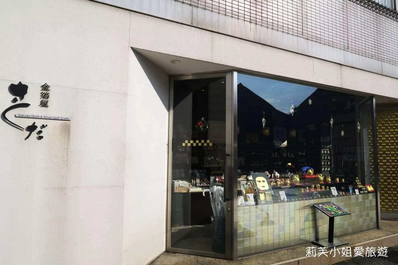 金澤 東茶屋街閃亮亮的箔一金箔冰淇淋@莉芙 (20841) - 旅行酒吧