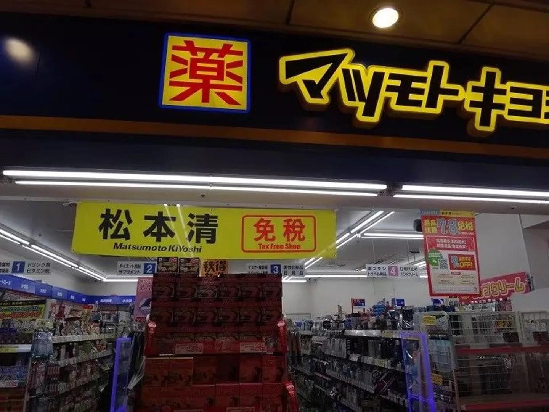 大阪心齋橋最強旅遊攻略@Japan Foodie - 日本美食旅遊指南 (80168) - 旅行酒吧
