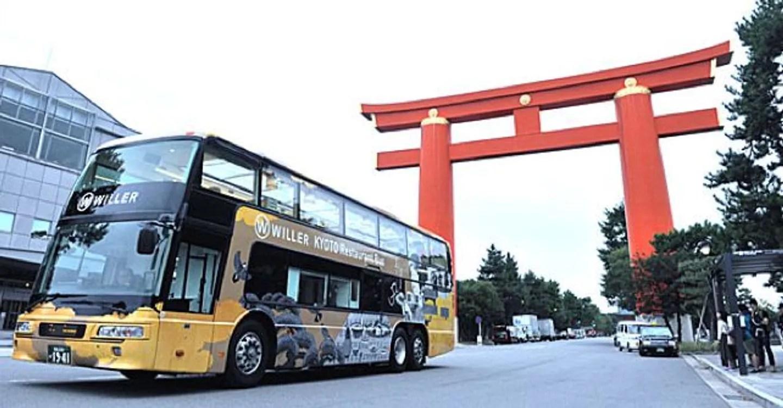 美食美景我都要!京都餐廳巴士@Japan Foodie - 日本美食旅遊指南 (79537) - 旅行酒吧