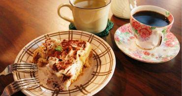嘉義下午茶|屋子裡有甜點,古早味印刷廠品嚐手作療癒系甜點,好滋味,位置有限、記得訂位!(已歇業)