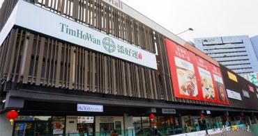台中餐廳推薦》J Mall商場 亞洲三間米其林餐廳一次聚集!新加坡了凡油雞飯、香港添好運、東京Tsuta蔦拉麵一次吃透透!