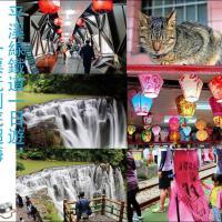 ▌遊記▌平溪線鐵道一日遊:十分老街放天燈、十分大瀑布、猴桐貓村,一票玩到底超划算!