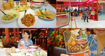 台中聚餐推薦》瓦城台中廣三SOGO店.2人也能享用的美味泰菜料理!家庭聚餐全台最知名泰式餐廳