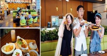 台中美食餐廳》SKYLARK洋食‧芳鄰。台中福科店獨立店面,最懷念的日式洋食,全新經典餐廳品牌