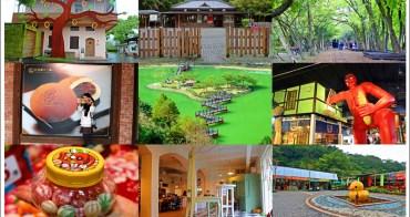 宜蘭一日遊》免門票這樣玩!最美的抹茶湖、妖怪出沒山寨村、50年老牌肉羹店,一條路線攻略六大景點美食一次分享。