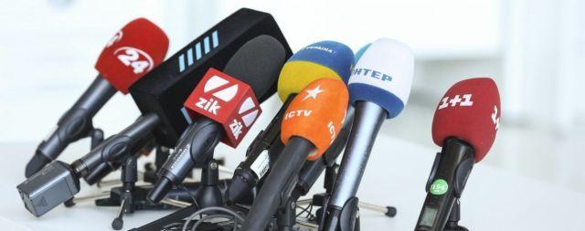 Картинки по запросу СМИ