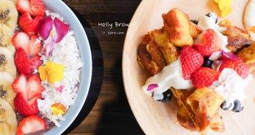 內湖咖啡廳 | Holly Brown Coffee 質感早午餐甜點 港墘站美食