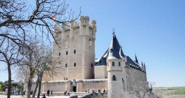 西班牙塞哥維亞景點 塞哥維亞城堡 Alcázar de Segovia 白雪公主城堡原型