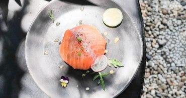 越南胡志明市餐廳推薦 La Villa French Restaurant 法式料理