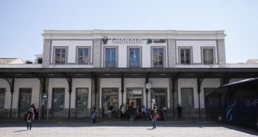 哥多華到格拉納達交通方式 西班牙火車搭乘心得