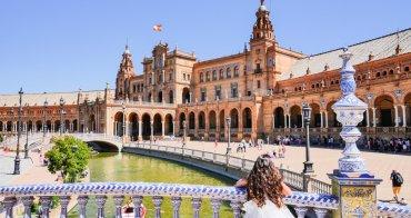西班牙塞維亞景點 西班牙廣場 必去超美建築